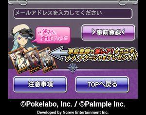 Screenshot_2013-09-06-00-11-08