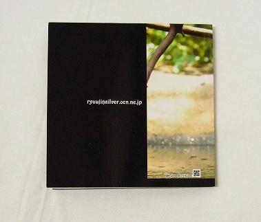 1冊から作れるマイブックで世界に一つだけの卒業アルバムを作ろう