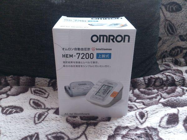 コジマ電気で血圧計をネットと同じ価格で販売してもらえるか試してみました!
