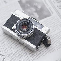 家電量販店の福袋が続々と結果発表!予想に反して今年はビッグカメラが当たり?