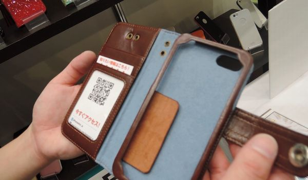 iPhone6 デニム ケース 手帳2